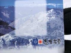 志賀高原 焼額山