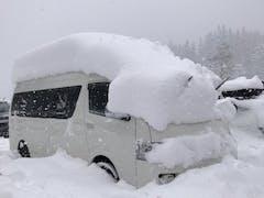 神立スノーリゾート