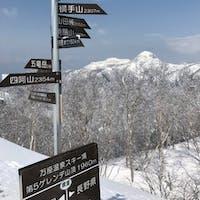 万座温泉スキー場