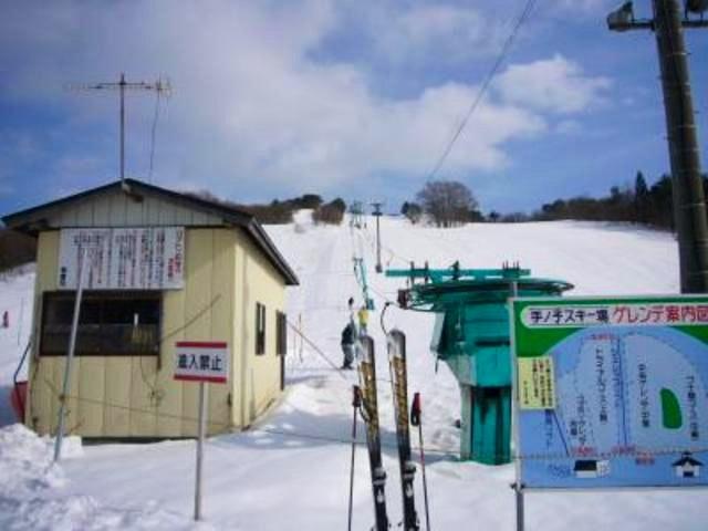 町営手ノ子の写真