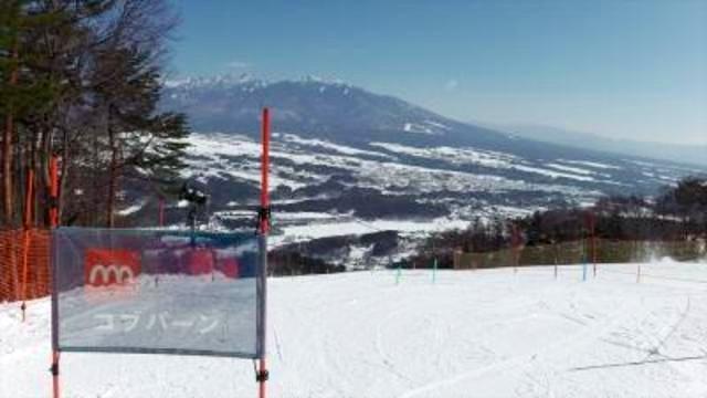 富士見パノラマリゾートの写真