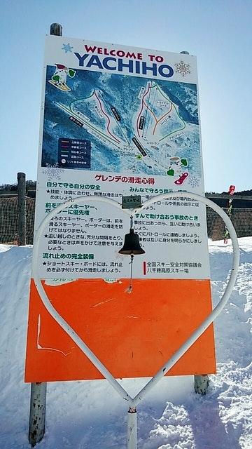 八千穂高原の写真