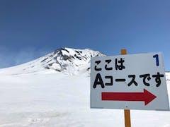 旭岳ロープウェイ