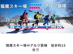 2019.11.30 OPEN予定!