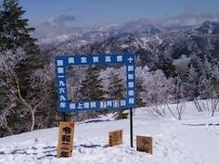 今シーズンの滑り納め1日目。志賀高原に初めて来ました。すいていて、快晴で、気持ちよかったです。
